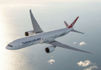 Posebna ponuda Turkish Airlines