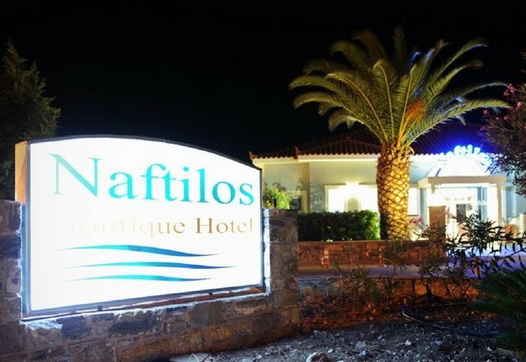 Hotel Naftilos Boutique