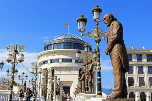 Makedonija - Skopski merak, zrakoplovom i autobusom - novo!