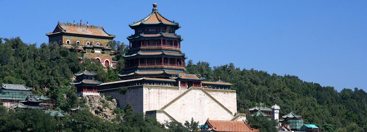 Engleska stranica za upoznavanje u Kini